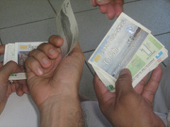 Conjunto Palmeira - Banco Palmas by TeiaBrasil2010